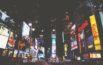 city-marketing-lights-night